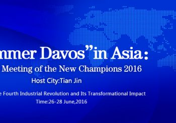 China will host the World Economic Forum's annual June meeting, often called Summer Davos on June 27 – 29 2017
